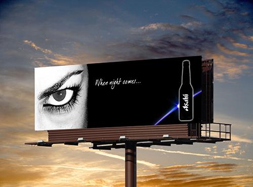 Quảng cáo bạt Hiflex